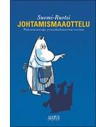 Suomi-Ruotsi johtamismaaottelu. Puheenvuoroja yrityskulttuurien eroista