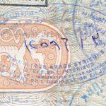 En hårddiskkrasch tog mina Syrienbilder. Som nödlösning illustration ur mitt pass. Kort efter detta började de oroligheter som eskalerade till krig.