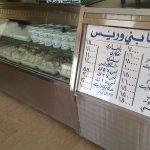 Varför ta en sådan bild? Jag gjorde förarbetet till en bok om mjölkprodukter jorden runt. Bekaadalen, Libanon.